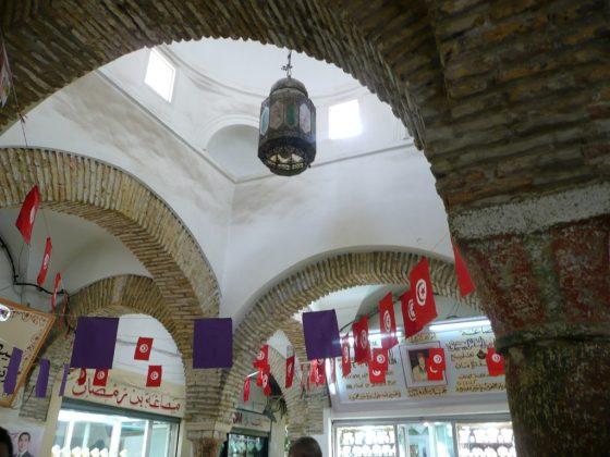Medina de Túnez